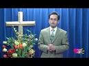 Tựa:  Sự Thực Hữu Của Chúa Trời Chương Trình:  Tình Yêu Không Biên Giới Diễn Giả:  Mục Sư Nguyễn Đức Nhân  Xem:  69