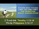 Tựa:  Khuôn Đúc Thuộc Linh: Sự Hiểu Biết Kinh Thánh:  2 Ti-mô-thê 1:13-14; Phi-líp 3:12-17 Diễn Giả:  Mục Sư Nguyễn Thanh Phiên Xem:  71