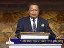 Tựa:  Lời Chúa Cho Chính Tôi (Full Screen) Kinh Thánh:  Thi-thiên 119 Diễn Giả:  Mục Sư Nguyễn Văn Lý Xem:  82